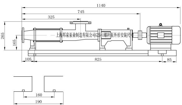 单螺杆泵g25-1外形安装尺寸图